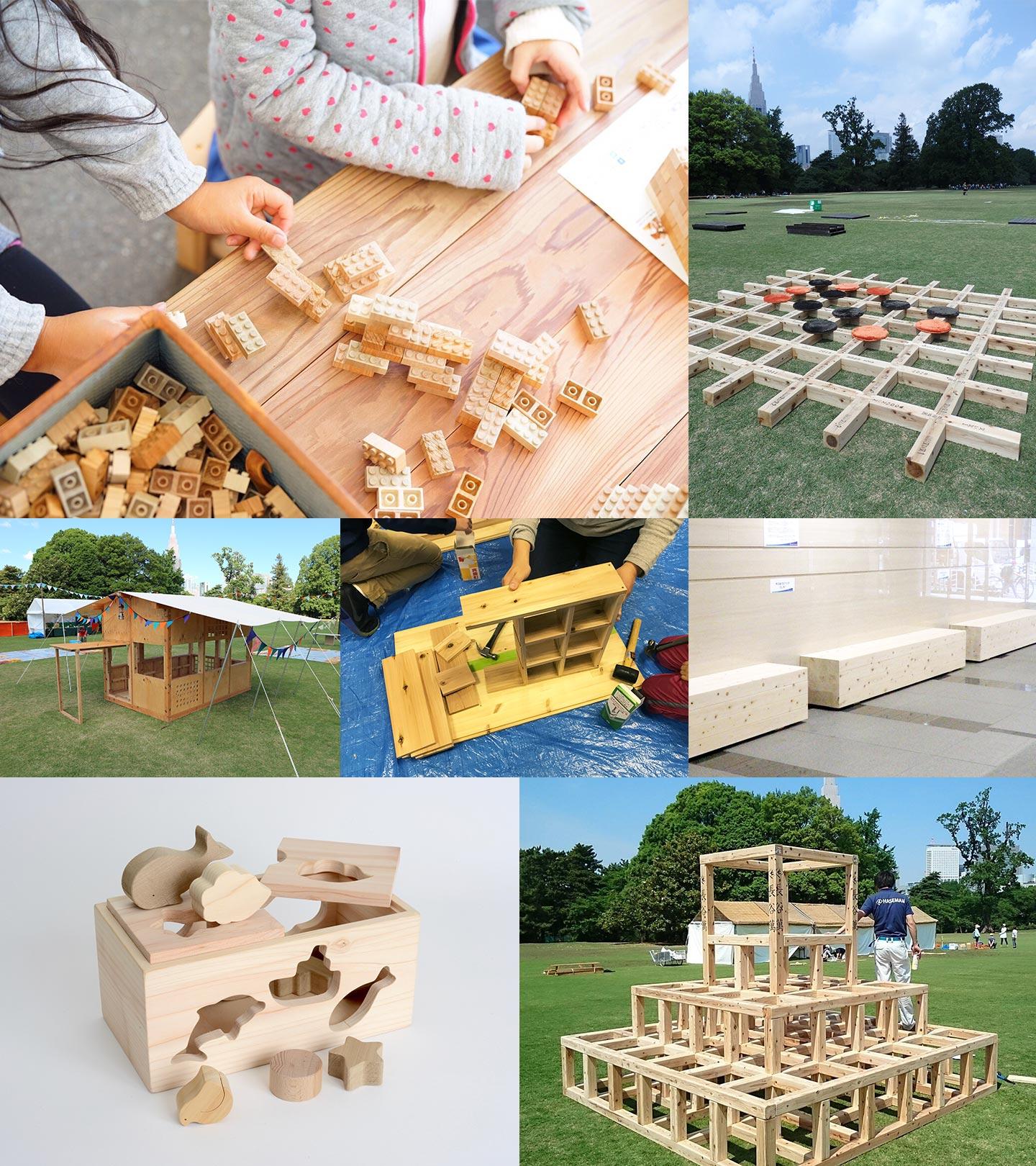 木製品販売事業
