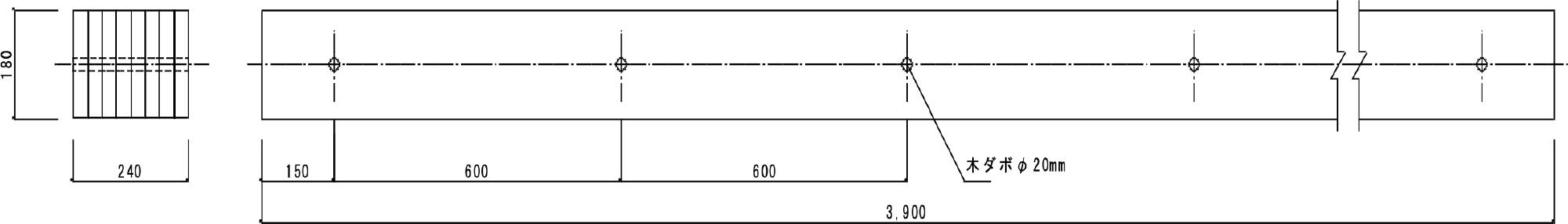 試験体A 姿図