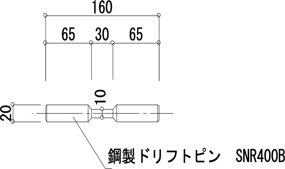 特殊鋼製ドリフトピン姿図