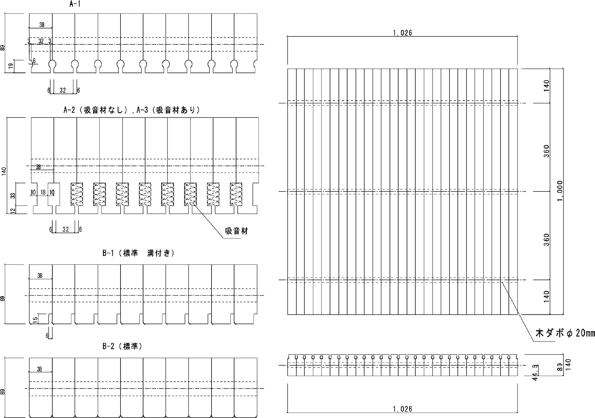 試験体寸法図